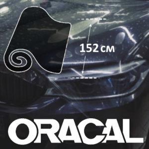 Oracal 970GRA-070 Color black (черный глянец)