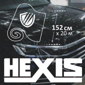 CAR 100 B (ПВХ)