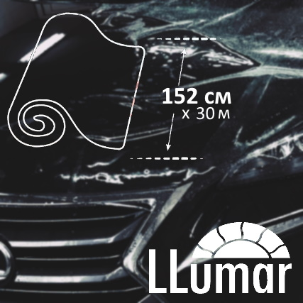 Тонировочная пленка LLumar ATR 15 CH