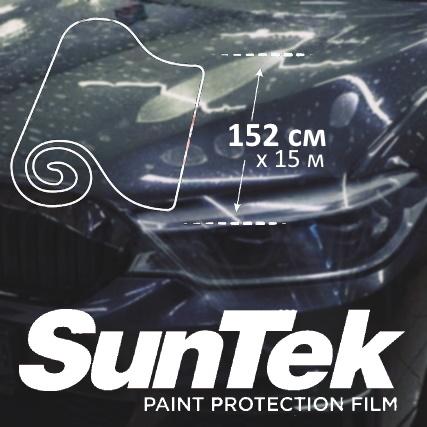 Антигравийная пленка SUNTEK Paint Protection