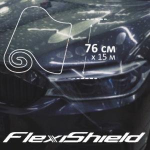 FlexiShield USA (светлая)